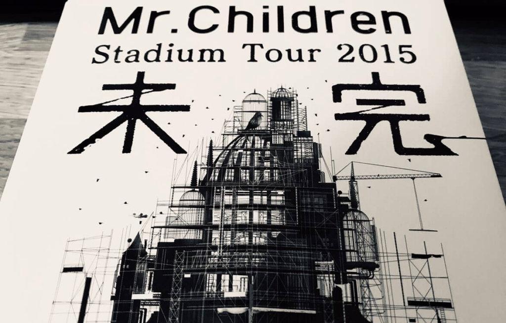Mr.Children「未完」のDVD