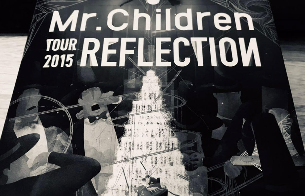 Mr.Children「リフレクション」のDVD