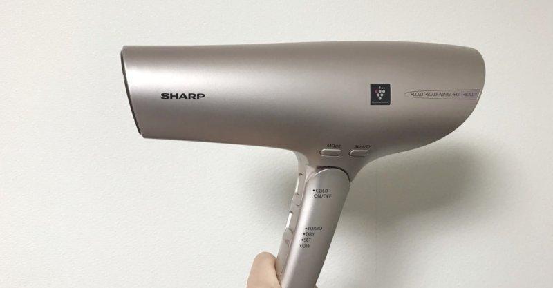 SHARP「IB-GP9」 プラズマクラスタードライヤー