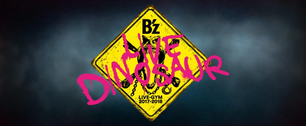 Bzライブ「ダイナソー」のロゴマーク
