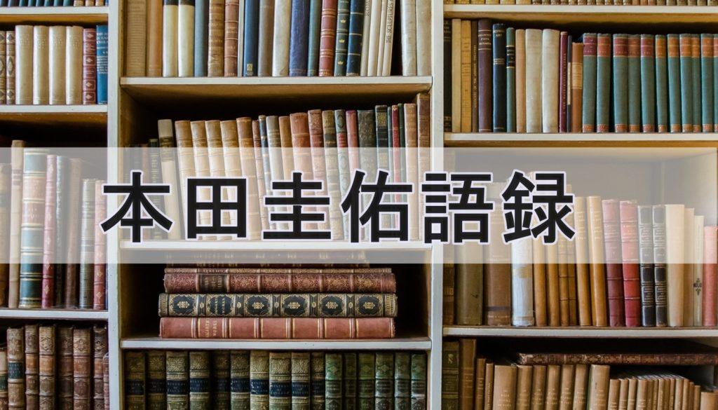 本棚に積まれた本たち