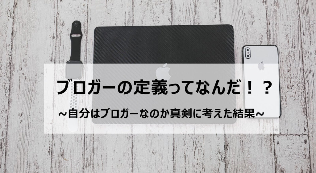 iMacの本体