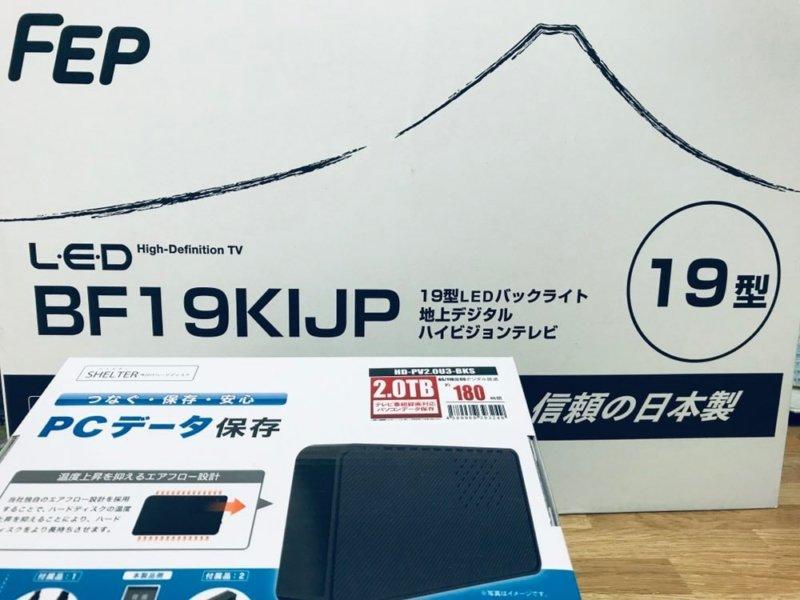 液晶テレビと外付けハードディスク
