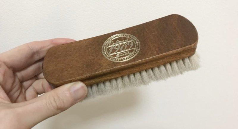 コロニルの1909仕上げ用ブラシ